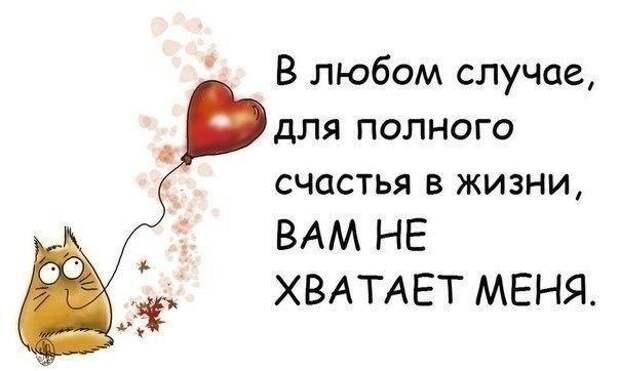 В воздухе запахло весной... Улыбнемся)))