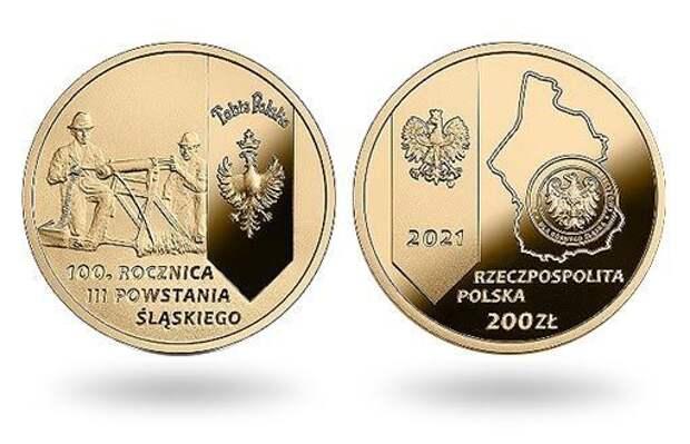 Польша выпустила памятную монету из золота, посвященную третьему Силезскому восстанию народа за освобождение