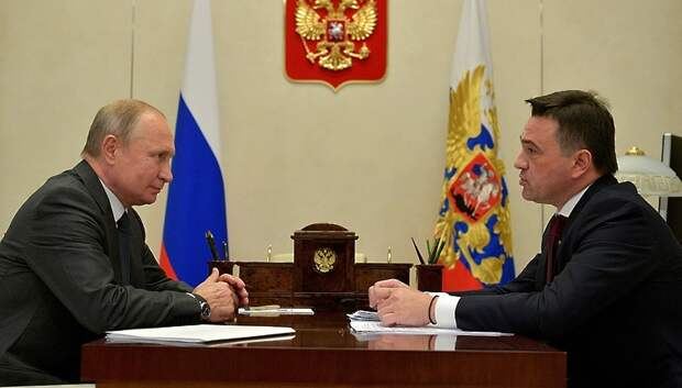 Президент объявил благодарность Воробьеву за добросовестную работу