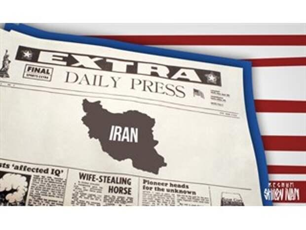 Как только США дожмут Иран – ударят по России и КНР – National Interest