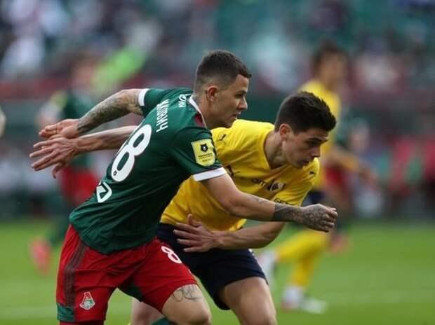 «Локомотив» в огне: выиграли девятый матч подряд, вышли на второе место