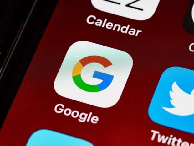 Google в России оштрафовали на 3 млн рублей. Компания не локализовала данные российских пользователей