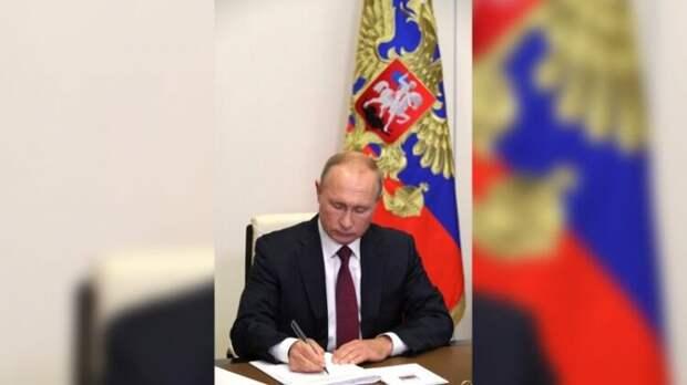 Президент РФ удостоил офицерских званий сотрудников прокуратуры