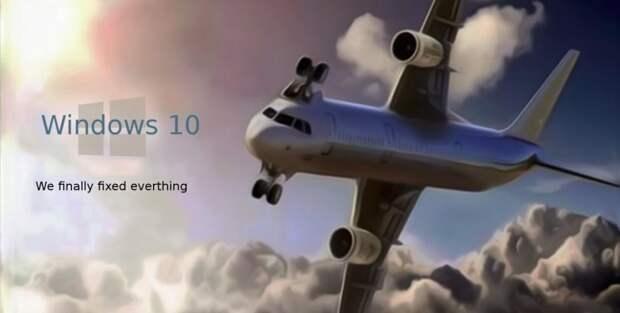 Microsoft признала, что переборщила с обновлением на Windows 10