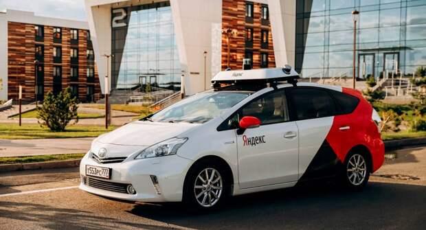 Беспилотные такси появятся на общедоступных дорогах РФ после 2025 года