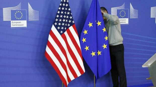 Брюссель снова позорно прогнулся перед США