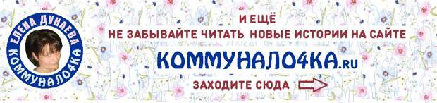 Бывшая жена с особым ребенком едет на обследование в Москву, муж пригласил ее к себе