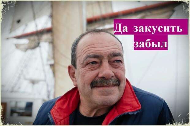 Михаил Кожухов испытал стыд перед грузинами