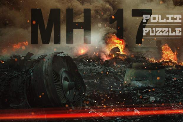Слухи об обнародовании США секретных данных о MH17 заставили Голландию и Украину замолчать