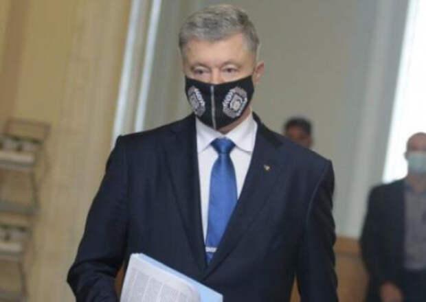 Порошенко призвал Зеленского выйти из кортежа к обнищавшим украинцам