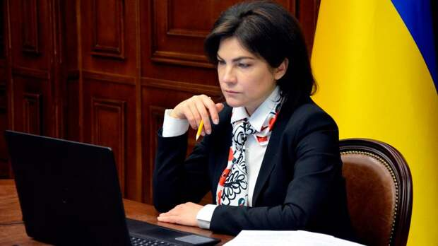 Генпрокуратура Украины признала прослушку телефона Медведчука