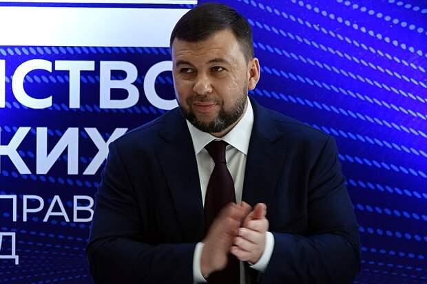 Форум, который немножко опоздал: в Донецке обсудили, как будут строить «Русский Донбасс»