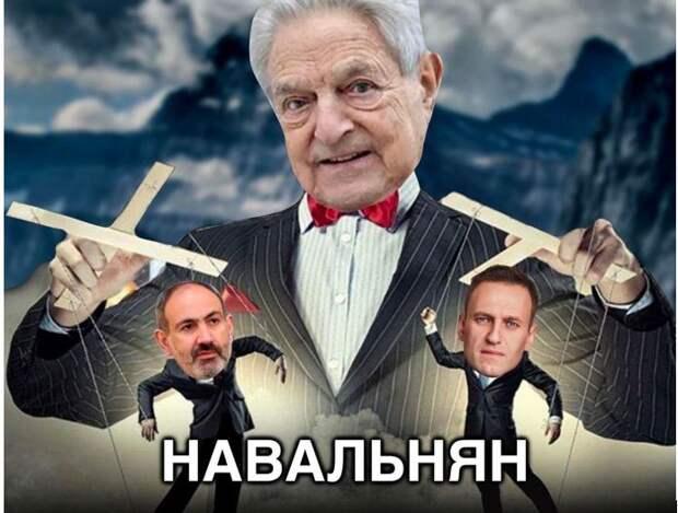 Пашинян-Навальнян: что общего у армянского премьера и скандального блогера
