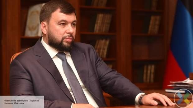 Пушилин заявил оключевом моментедля урегулирования конфликта на Донбассе