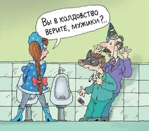 Неадекватный юмор из социальных сетей. Подборка chert-poberi-umor-chert-poberi-umor-26110427022021-8 картинка chert-poberi-umor-26110427022021-8