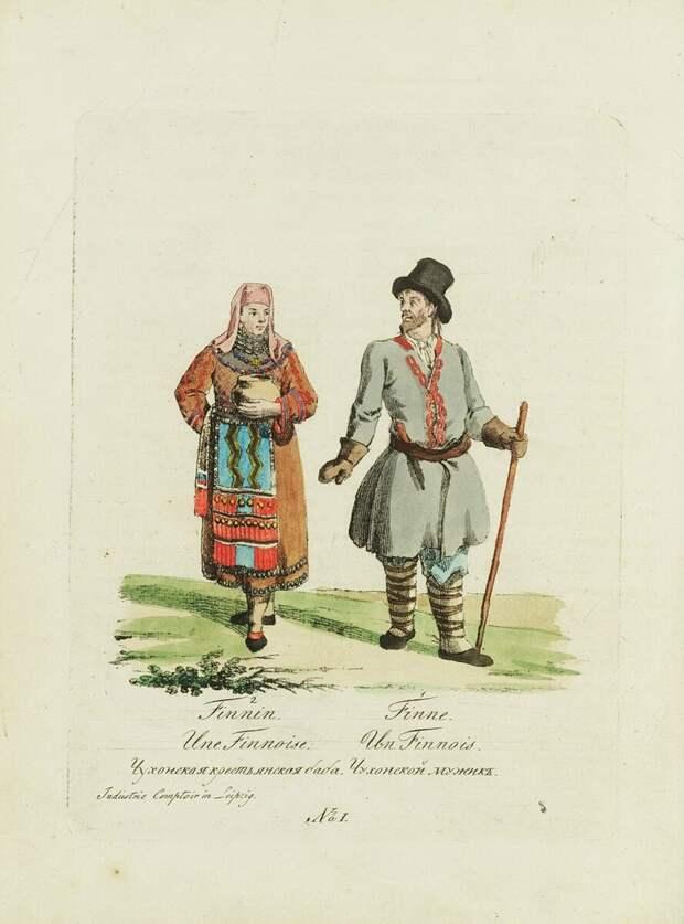 Чухонцы в Российской Империи XIX века. Фотография взята из открытого источника.