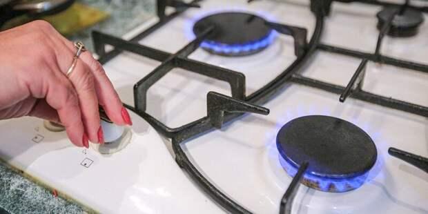 Стал известен график плановой проверки газового оборудования в Северном