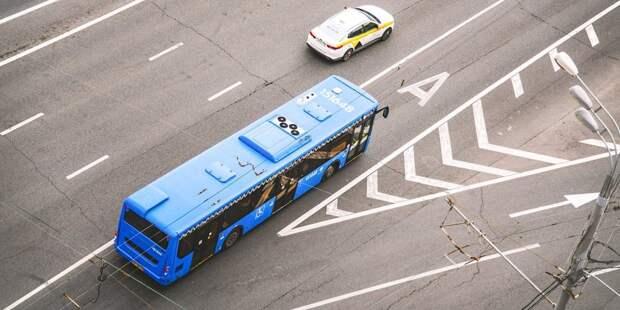 Автобус.. Фото: mos.ru