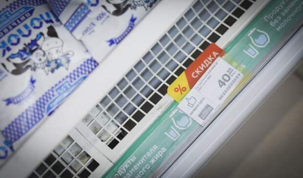 1 литр молока в Оренбуржье может подорожать на 10-15 %