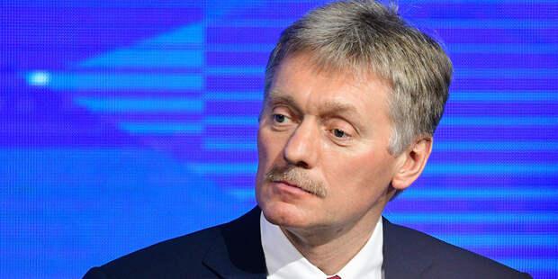 Песков о «белорусском сценарии» в 2024 году