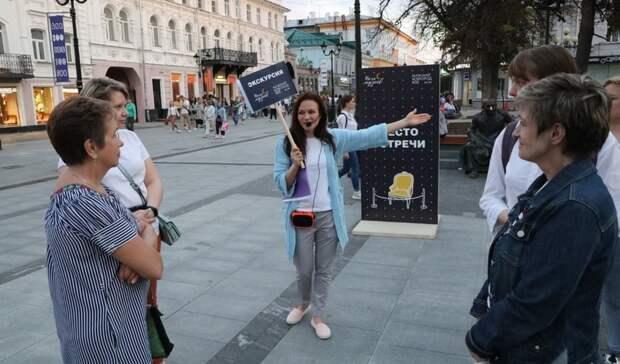«Ночь музеев»: почти 150 тысяч нижегородцев присоединились какции