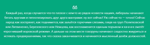 Несакральная жертва — о понятии, бесконечно далёком от российских реалий