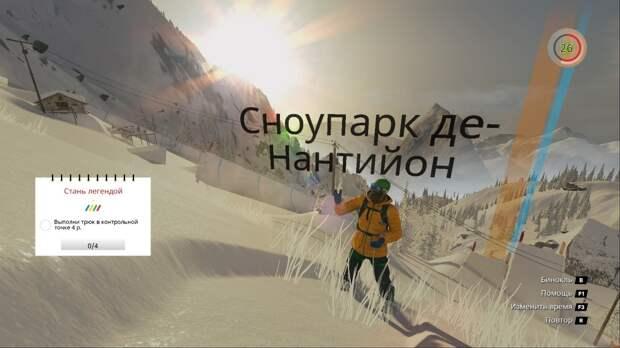 Обзор Steep: Road to the Olympics