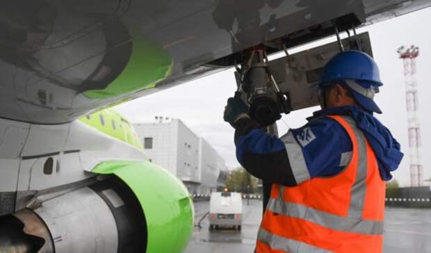 Почти на4% подорожала топливозаправка ваэропортах РФвапреле 2021