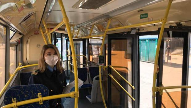 За первые майские праздники 36 пассажиров в Подмосковье пытались проехать без пропуска
