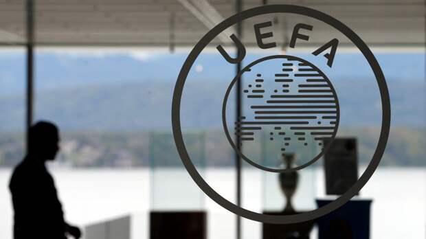 УЕФА выступил с заявлением о недопустимости создания Суперлиги
