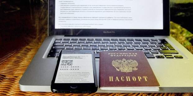 С 27 мая в Москве будут действительны только московские цифровые пропуска / Фото: mos.ru