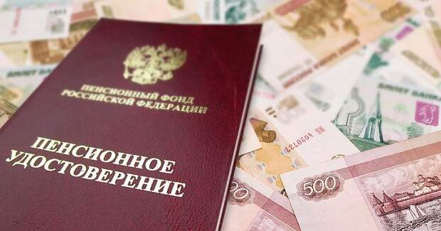 На 4,8 тысяч рублей: повышенные пенсии начнут получать пенсионеры с июня