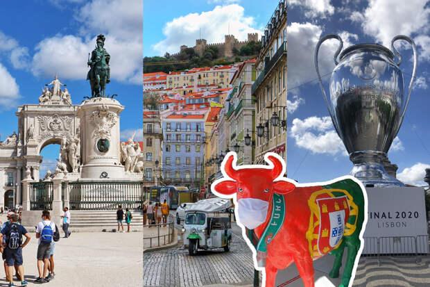 Знакомство с Лиссабоном в период пандемии