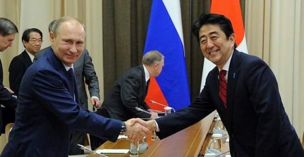 Премьер-министр Японии сделал Путину интересное предложение: страна готова пойти на все ради сотрудничества с Россией