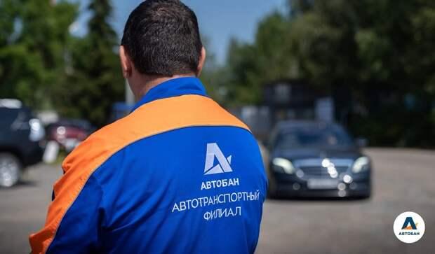 Проект по созданию системы удержания и развития сотрудников запустили в холдинге «Автобан»