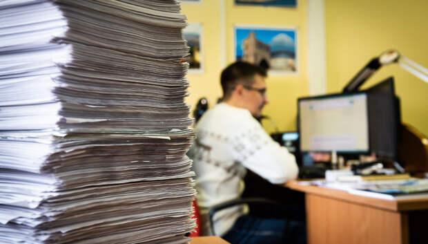 Подмосковный ЦУР принял более 1,3 жалоб на нарушения земельного законодательства за год