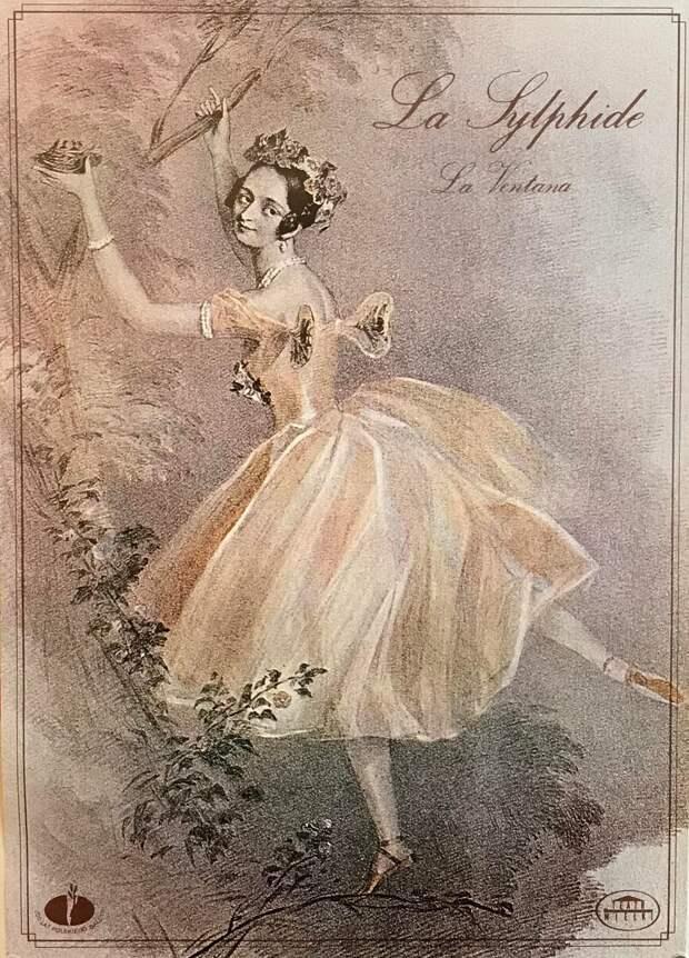 История балетного костюма 3