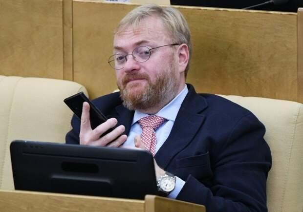 Виталий Милонов предложил ввести маркировку для астрологических прогнозов