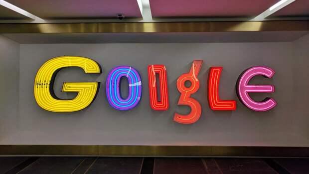 Федеральная антимонопольная служба РФ возбудила дело в отношении Google