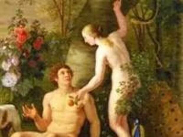 Запретным плодом из библейского Эдемского сада было не яблоко