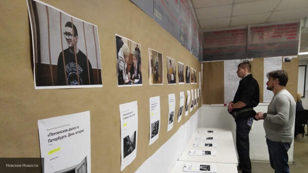 """Расследование """"Медузы"""" показало, что у Навального и террористов """"Сети"""" много общего"""
