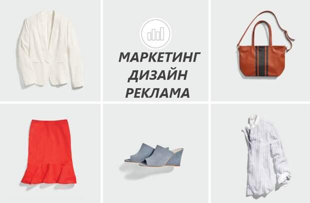 Как одеться в формальном стиле с разным уровнем непринужденности