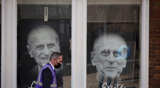 Великобритания прощается с принцем. Полиция оцепила место похорон