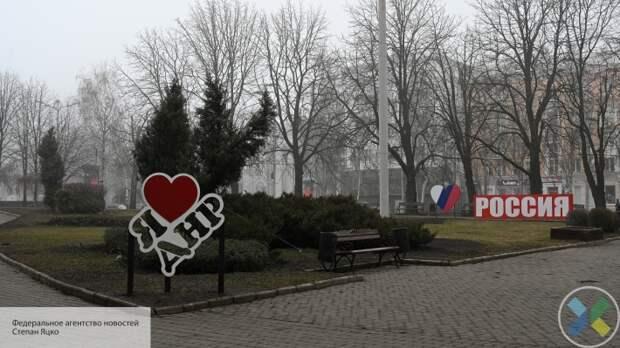 В ДНР лишили украинский язык статуса государственного