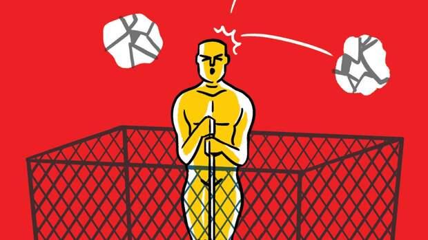 «Оскар» решил не отставать от Берлинского кинофестиваля и теперь уже официально сошел с ума