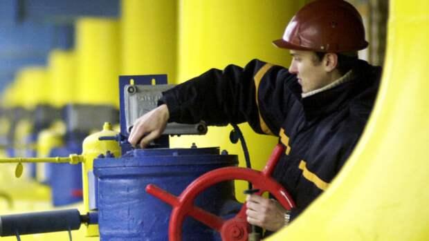 $36,5млн вложит румынская Expert Petroleum вдобычу газа наУкраине