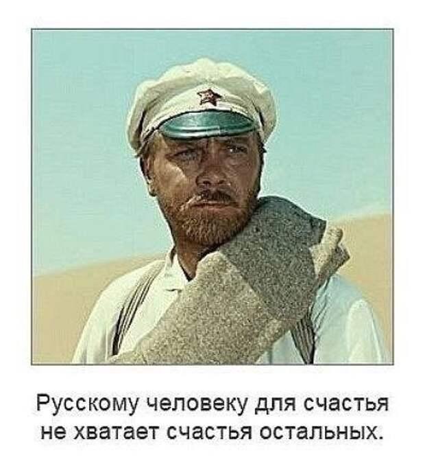 public-pushkin-suhov