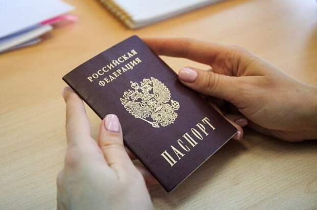 Россияне стали реже менять имена и фамилии