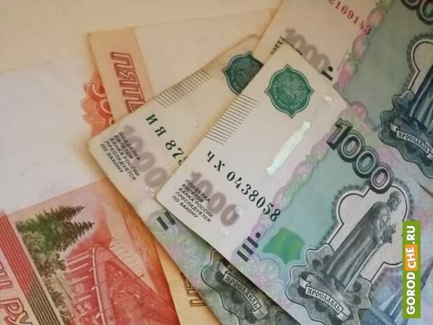 В каком банке не стоит хранить деньги