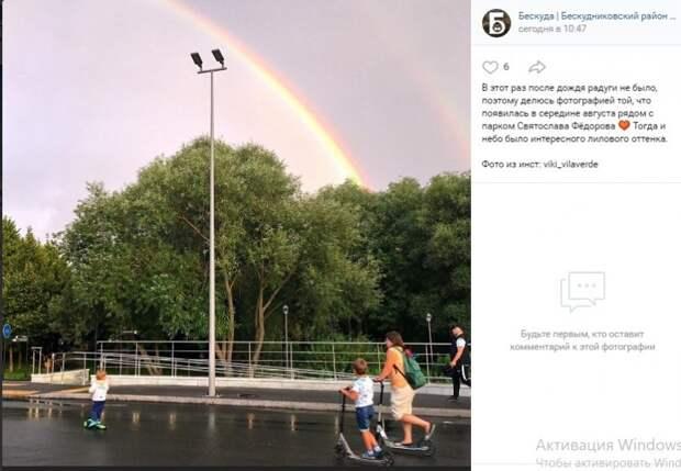 Фото дня: парк Фёдорова под лиловым небом